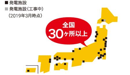 発電施設の地図